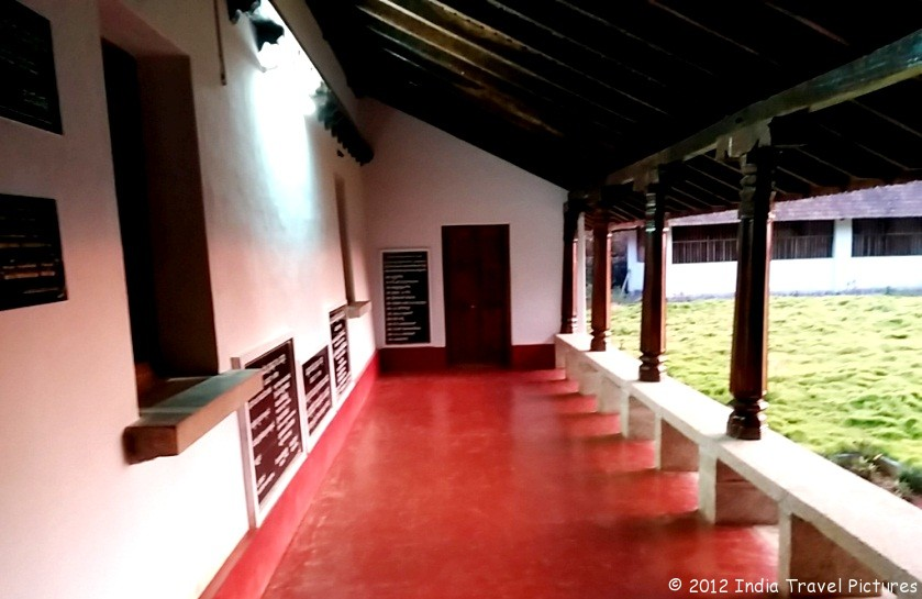 India Travel Pictures Kuvempu House Malnad